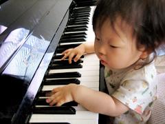 ピアノ演奏中?
